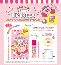 Load image into Gallery viewer, 星之卡比 地區限定馬油潤唇膏 {東京限定}   KIRBY Horse Oil Lip Cream {Toyko Limited}