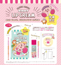 Load image into Gallery viewer, 星之卡比 地區限定馬油潤唇膏 {沖繩限定}   KIRBY Horse Oil Lip Cream {Okinawa Limited}
