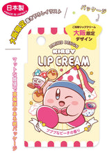 Load image into Gallery viewer, 星之卡比 地區限定馬油潤唇膏 {大阪限定}   KIRBY Horse Oil Lip Cream {Osaka Limited}