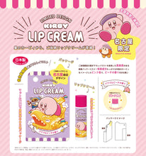 Load image into Gallery viewer, 星之卡比 地區限定馬油潤唇膏 {名古屋限定}   KIRBY Horse Oil Lip Cream {Nagoya Limited}