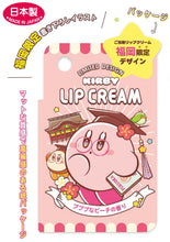 Load image into Gallery viewer, 星之卡比 地區限定馬油潤唇膏 {福岡限定}   KIRBY Horse Oil Lip Cream {Fukuoka Limited}