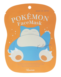 Lovisia x Pokemon 保濕面膜 (卡比獸)   Lovisia x Pokemon Face Mask (Snorlax)  (20mL)