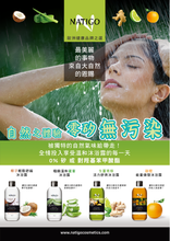 Load image into Gallery viewer, NATIGO 純棉倍潤潔手液   NATIGO SOFTENING HAND SOAP PURE COTTON  500ML