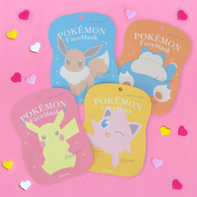 Load image into Gallery viewer, Lovisia x Pokemon 保濕面膜 (皮卡丘)   Lovisia x Pokemon Face Mask (Pikachu)  (20mL)
