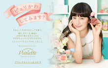 Load image into Gallery viewer, Parfait Amour Puriette 芭菲慕 純粹系列 淡香水 100ML
