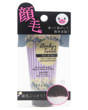 Load image into Gallery viewer, LIBERTA 臉部除毛去角質乳霜   LIBERTA SLINKY TOUCH FACIAL PEELING GEL  50G