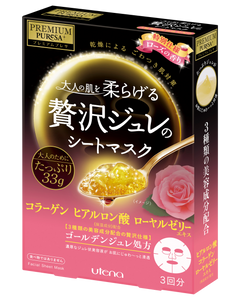 PREMIUM PURESA玫瑰黃金啫喱面膜   PREMIUM PURESA  GOLDEN JELLY MASK ROSE (33G x 3PCS)