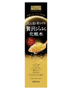 PREMIUM PURESA黃金啫喱金箔化妝水   PREMIUM PURESA  GOLDEN JELLY LOTION  190ML