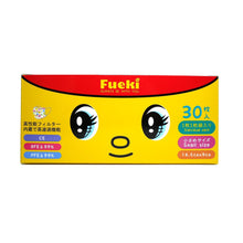 Load image into Gallery viewer, FUEKI 好朋友獨立包裝兒童口罩 30片裝  FUEKI Face Masks for Kids (Non-Woven / 3 Ply / Individual Pack) 30pcs