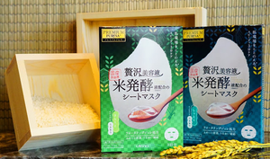 PREMIUM PURESA日本大米發酵精華面膜(清爽) 3片 PREMIUM PURESA SKIN CONDITIONING MASK(LIGHT) 3 SHEETS