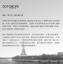 Load image into Gallery viewer, Dot-Drops Paris 時尚襯袋