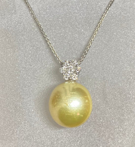 18ct Golden South Sea Pearl Flower Diamond Pendant