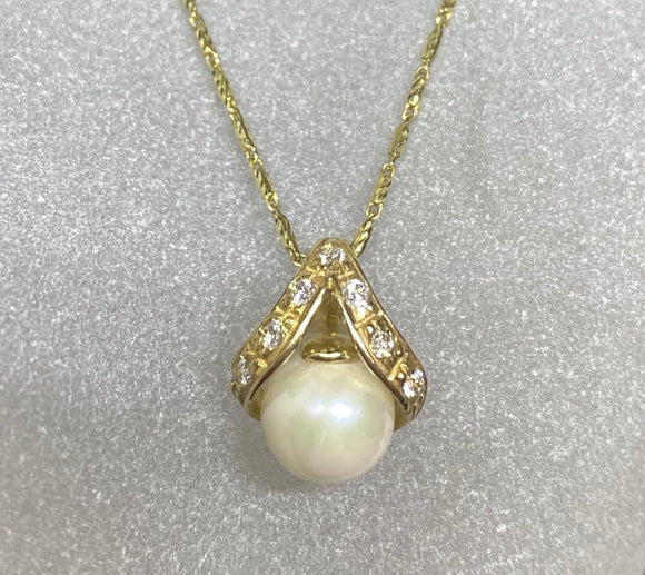 9ct Yellow Gold Fresh Water Pearl Pendant