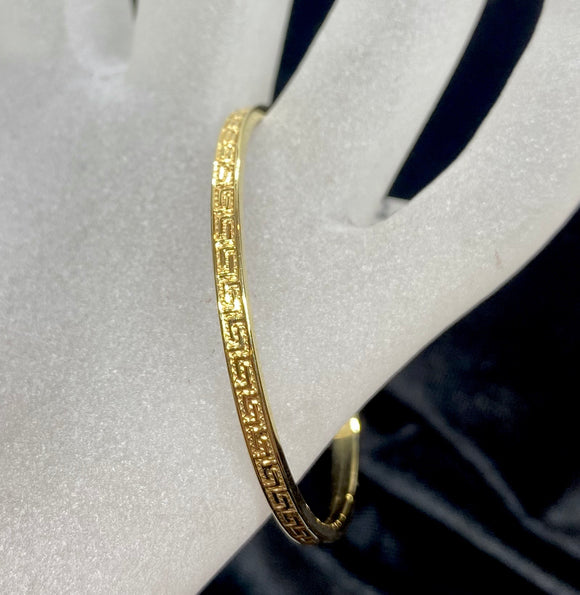9ct Yellow Gold Children's Greek Key Bangle