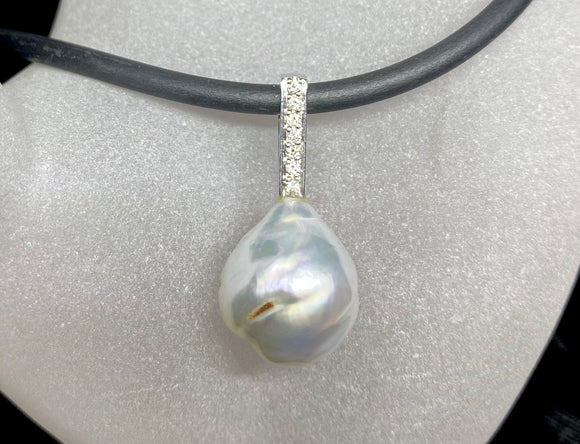 9ct White Gold South Sea Pearl Diamond Pendant