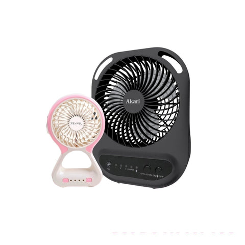 "BUY 1 Akari ARBF-5512MB 6"" Rechargeable Box Fan w/ Speaker & LED and GET 1 Rechargeable Portable Fan GBL 5023"