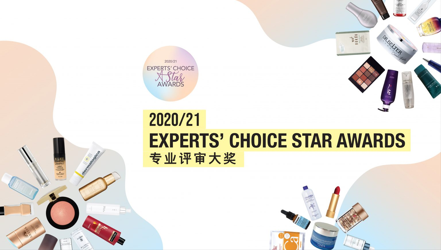 sisters-experts-choice-beauty-star-awards-2020-21