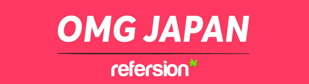 Join the OMG Japan Affiliate Marketing Team today!