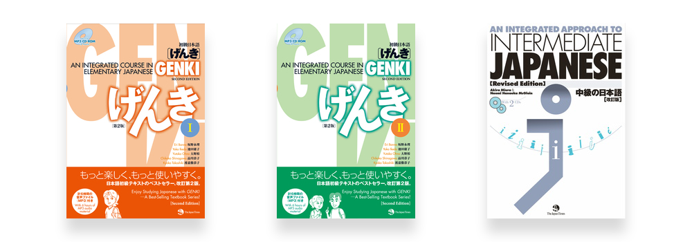An Integrated Approach To Intermediate Japanese Pdf