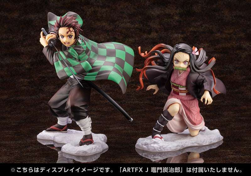 """Demon Slayer: Kimetsu no Yaiba"" ARTFX J Kamado Nezuko"