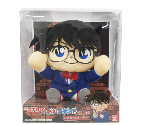Detective Conan Plush Glasses Stand
