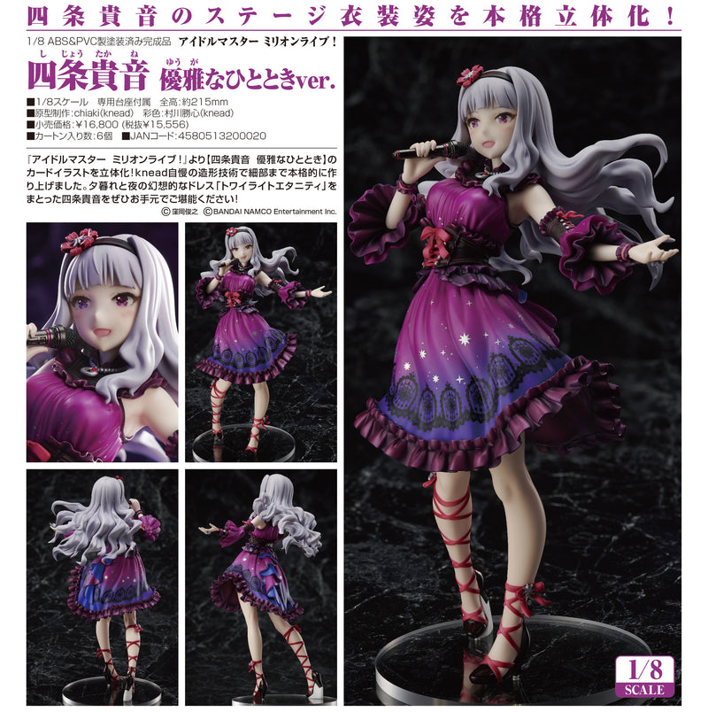 "Takane Shijou ""The Idolmaster Million Live!"" Yuuga na Hitotoki Ver"