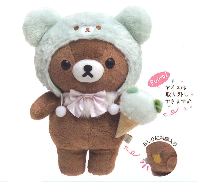 Chairoikoguma Happy Ice Cream Plush - Rilakkuma