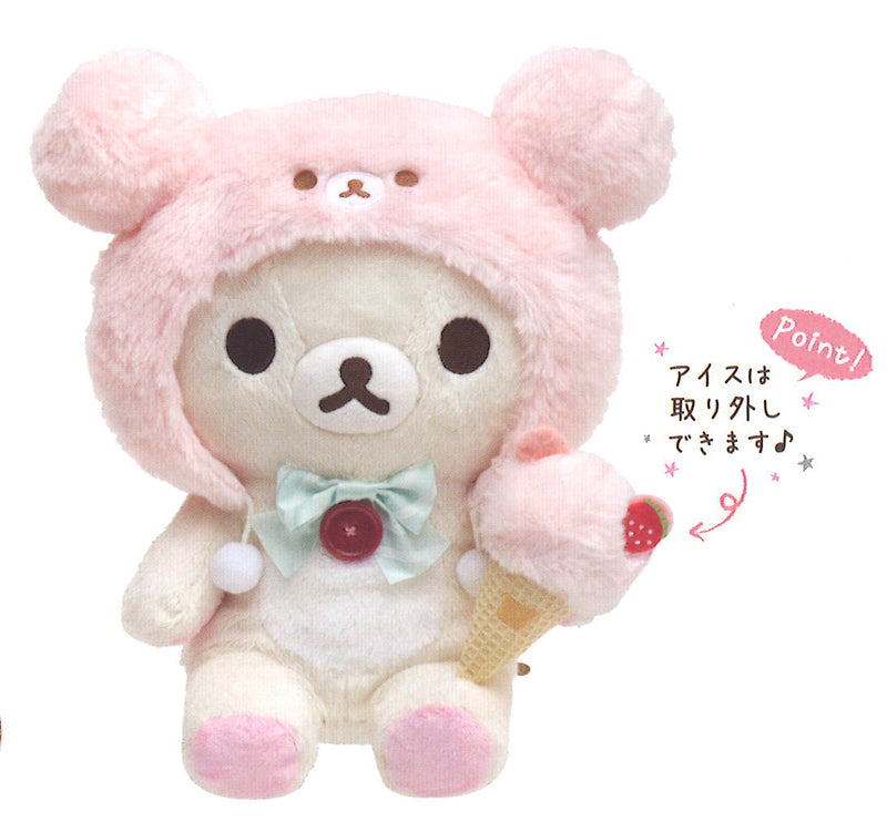 Korilakkuma Happy Ice Cream Plush - Rilakkuma
