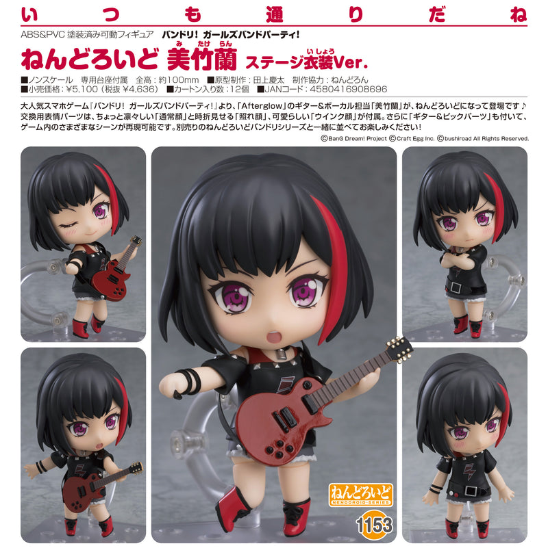 "Ran Mitake ""Bang Dream! Girls Band Party!"" Stage Outfit Ver. Nendoroid #1153"