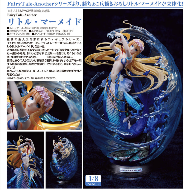 "Little Mermaid ""FairyTale Another"" Fuzichoco Figure"