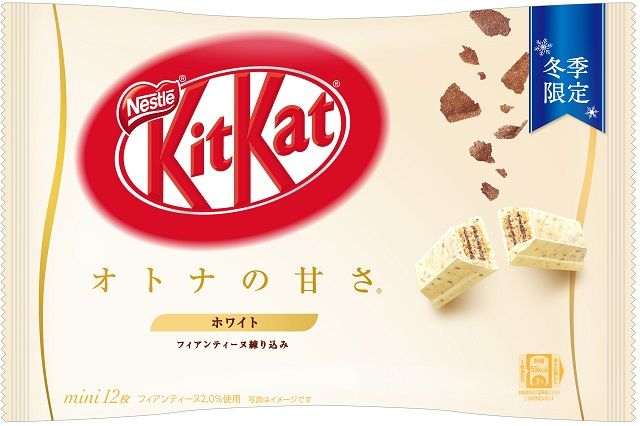 Kit Kat Otona no Amasa Cookies and Cream Flavor