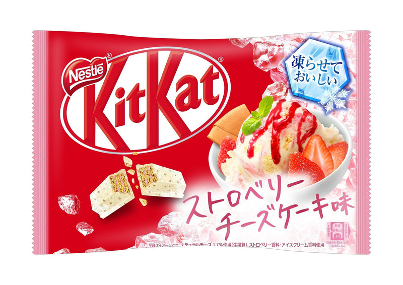 Kit Kat - Strawberry Cheesecake Ice Cream Flavor