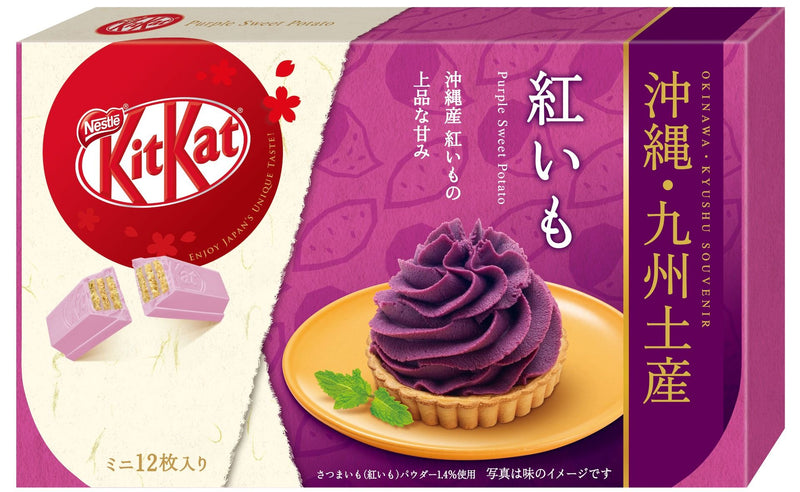 Kit Kat Purple Sweet Potato Okinawa Souvenir