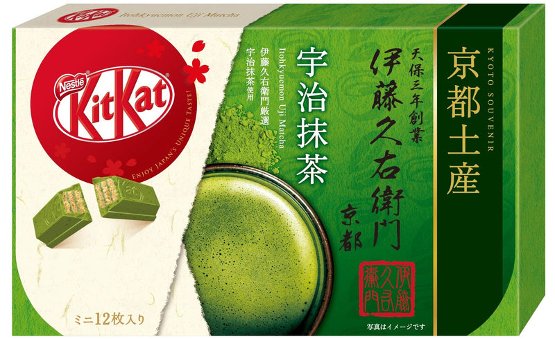 Uji Matcha Kyoto Souvenir Green Tea Kit Kat