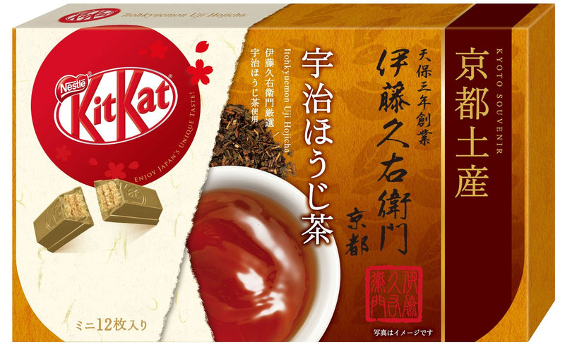 Kit Kat Uji Hojicha Roasted Green Tea Kyoto Souvenir