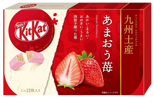 Kit Kat Kyushu Amaou Strawberry Flavor