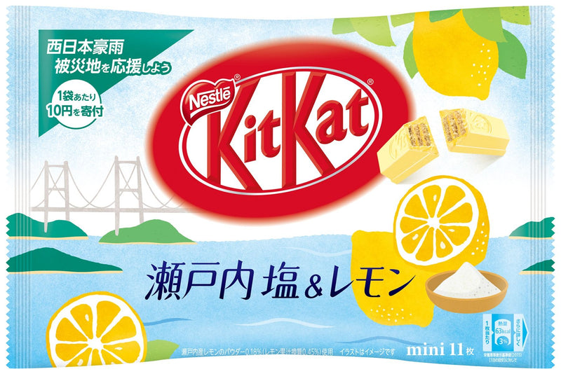 Kit Kat Setouchi Lemon and Salt Flavor