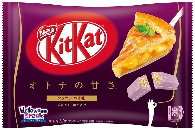 Kit Kat Halloween Apple Pie Flavor
