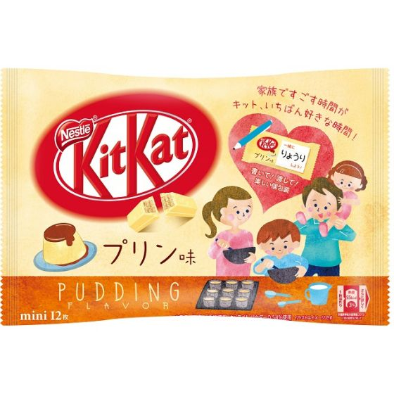 Kit Kat - Pudding Flavor