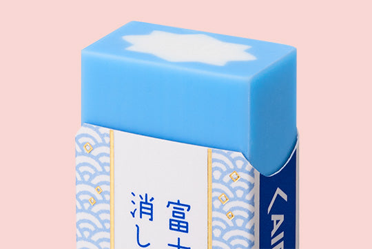 Mount Fuji Eraser (Blue or Sakura)