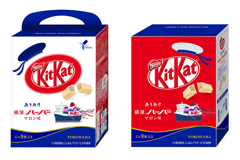 Kit Kat - Yokohama Harbor Marron Flavor