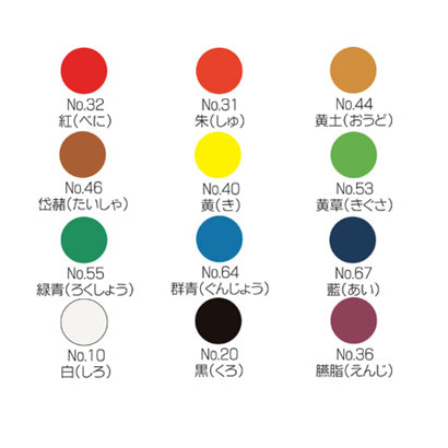 Kuretake Gansai Tambi 12 Watercolor Set