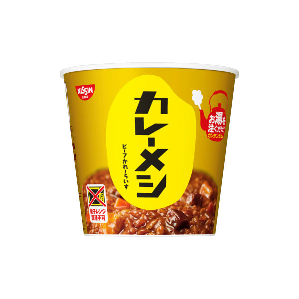 Nissin Beef Curry in Cup