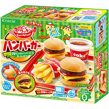 Popin Cookin Hamburger Meal