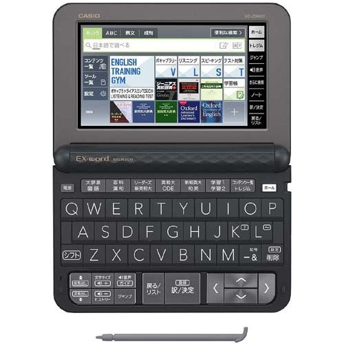 Casio EX-word XD-Z9800 Japanese-English Electronic Dictionary w/Stylus (2020)