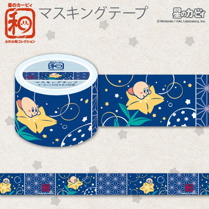 "Kirby ""Traditional Japanese"" Masking Tape (3 Styles)"