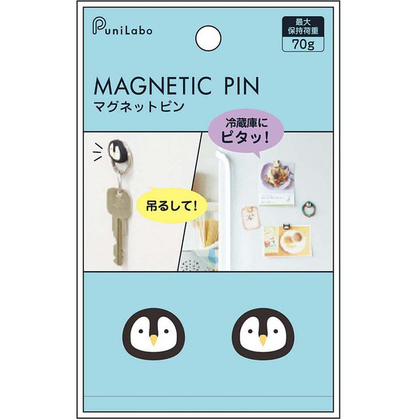 Lihit Lab PuniLabo Smart Fit Magnet Set of 2 (6 Styles available)