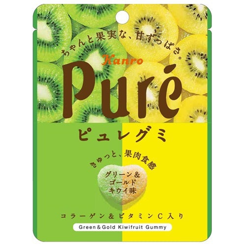 Green and Gold Kiwi Pure Gummy