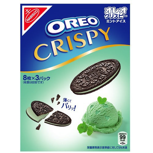 Oreo Crispy - Mint Ice Cream Flavor - Limited Edition