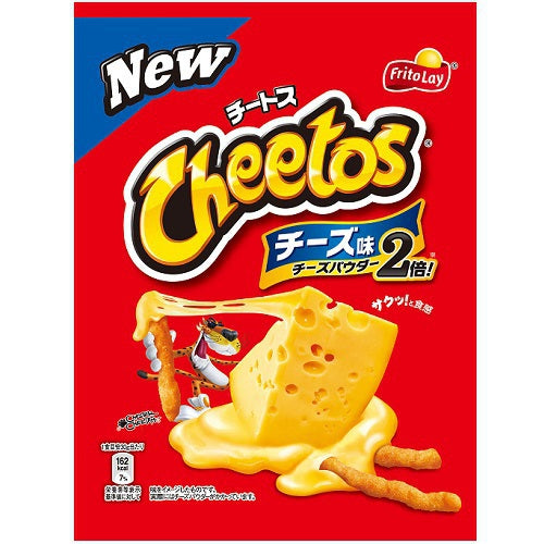 Cheetos: Cheese Flavor